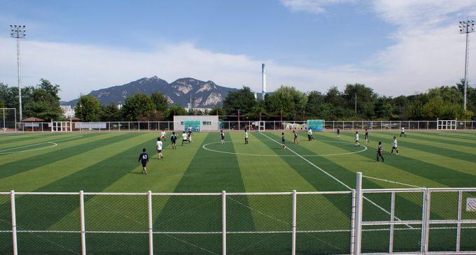 SMC2 – innovative Konstruktionen für den Sport- und Freizeitbau